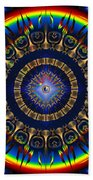 Star Burst Beach Towel