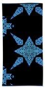 Star Light Star Bright Beach Towel