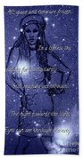 Starlight Of Space And Time 4 Beach Towel