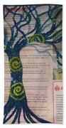 Starry Night-inspired Tree Beach Towel