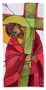 Stations Of The Cross - 02 Jesus Accepts The Cross - Mmjcs Beach Towel