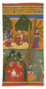 Style Of Manohar    Krishna And Radha With Their Confidantes Page From A Dispersed Gita Govinda Beach Towel