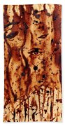 Subtle Atraction Coffee Painting Beach Towel