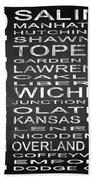 Subway Kansas State Square Beach Towel