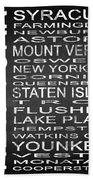 Subway New York State 2 Square Beach Towel