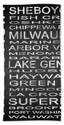 Subway Wisconsin State 2 Square Beach Towel