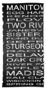 Subway Wisconsin State Square Beach Towel