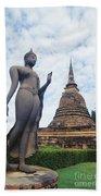 Sukhothai Historical Park Beach Sheet
