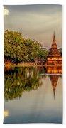 Sukhothai Park Beach Towel
