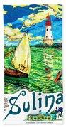 Sulina, Romania, Sailing Boat, Lighthouse Beach Sheet