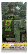 Summer Palace Elephant Beach Towel