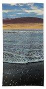 Sun King Beach Towel