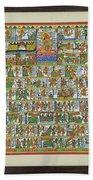 Sunder Kand- Ramayana Phad Beach Towel