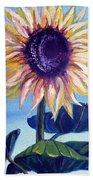 Sunflower Beach Towel