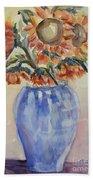 Sunflower Bouquet Beach Sheet