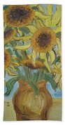Sunflowers II. Beach Towel