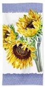 Sunflowers On Baby Blue Beach Towel