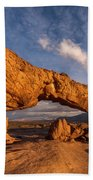 Sunset Arch Beach Towel