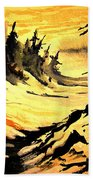 Sunset Extreme Beach Towel