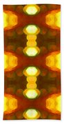 Sunset Glow 1 Beach Towel