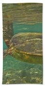 Surfacing Seaturtle Beach Towel