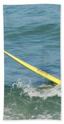 Surfer Dude Beach Towel