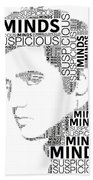 Suspicious Minds Elvis Wordart Beach Towel