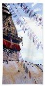 Swayambhunath II Beach Towel