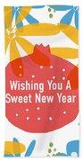 Sweet New Year Card- Art By Linda Woods Beach Towel