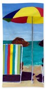 Swim Beach Towel