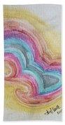 Swirly Rainbow Beach Towel