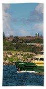 Sydney Harbour Panorama Beach Towel