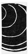 Symbol: Silence Beach Towel