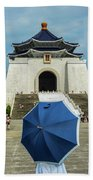 Taipei Lady Umbrella Beach Towel