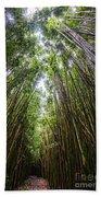 Tall Bamboo Beach Towel