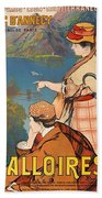 Talloires, France, Paris Lyon Mediterranean Beach Towel