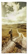 Tasmanian Man On Road In Nature Reserve Beach Towel