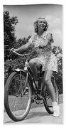 Teeng Girl Riding Bike On Sidewalk Beach Towel