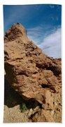 Teide Nr 8 Beach Towel