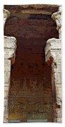 Temple Of Edfu I Beach Towel