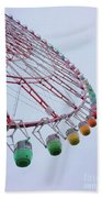Tempozan Ferris Wheel Beach Towel