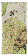 The Actor Segawa Kikunojo II As The Courtesan Maizuru In The Play Furisode Kisaragi Soga Beach Towel