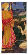 The Angel Offering The Fruits Of The Garden Of Eden To Adam And Eve Beach Towel