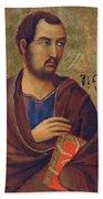 The Apostle Thaddeus 1311 Beach Towel