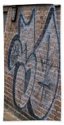 The Art On The Brick Beach Towel