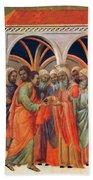 The Betrayal Of Judas 1311 Beach Towel