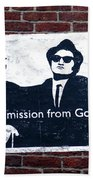 The Blues Brothers Beach Towel