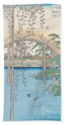 The Bridge With Wisteria Beach Towel