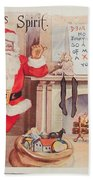 The Christmas Spirit Vintage Card Santa Next To Fireplace Beach Towel