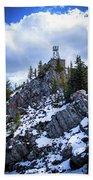 The Cosmic Ray Station Atop Sulphur Mountain, Banff, Canada Beach Towel